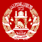 Islamic Republic of Afghanistan - Coat of arms