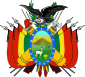 Plurinational State of Bolivia - Coat of arms