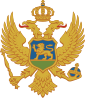 Montenegro - Coat of arms