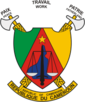 Republic of Cameroon - Coat of arms