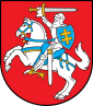 Republic of Lithuania - Coat of arms