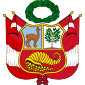 Republic of Peru - Coat of arms