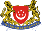 Republic of Singapore - Coat of arms