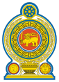 Democratic Socialist Republic of Sri Lanka - Coat of arms